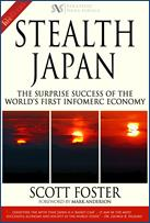 Stealth-Japan-Cover-1