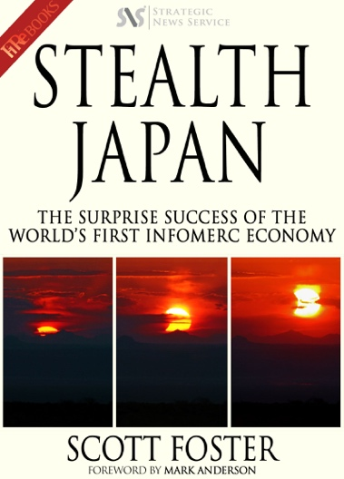https://store.stratnews.com/wp-content/uploads/2015/10/Stealth-Japan-presale.jpg